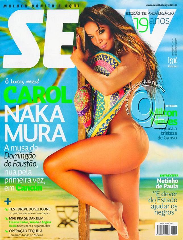 Sexy de outubro de 2011 – Carol Nakamura (Edição de Aniversário)