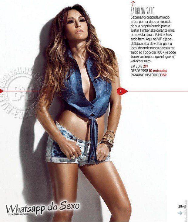 Gostosa Paolla Oliveira posando para a revista como a mulher mais sexy do mundo (41)